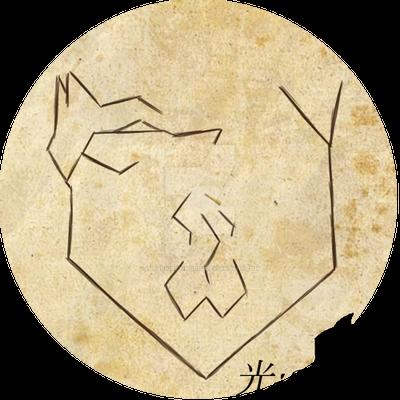 Kompendium Wavnir_symbol_by_hikarigreyhound-dc9ikee