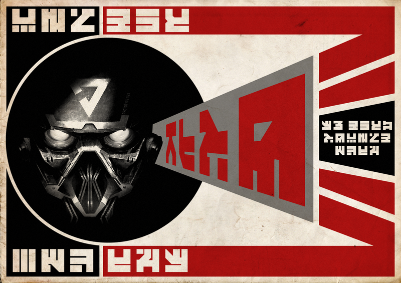 I Want YOU For Helghast by ropa-to