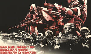 Weapons of Helghan