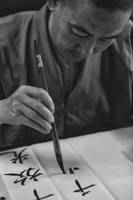 Calligrapher 5 by yugivn