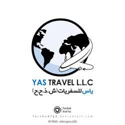 My Logo 11 by farshadfgd