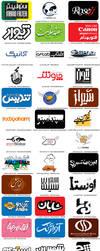 My Logos by farshadfgd