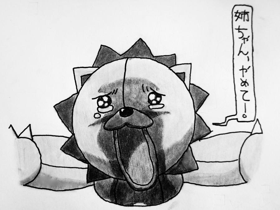 Kon: The Modified Soul Bleach by SadoResurreccion