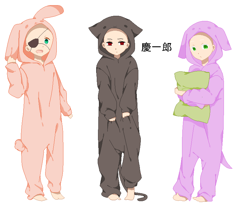 Animal Pajamas .:Base:. by BasesToUse