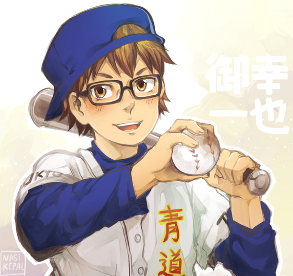 DnA: Mini Miyuki by nasikepal