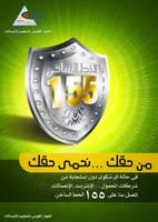 Telecom Egypt compain by ahmedghndr