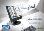 Egynet:browse