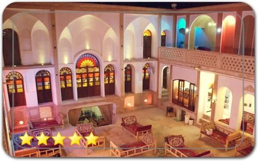 رستوران سنّتی تاریخی عبّاسی کاشان