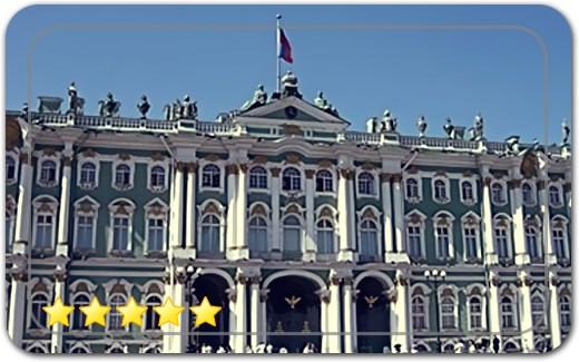 موزه آرمیتاژ (کاخ زمستانی روسیه)