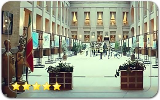 موزه پست و ارتباطات