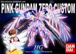 PINK GUNDAM ZERO CUSTOM - MG grade box