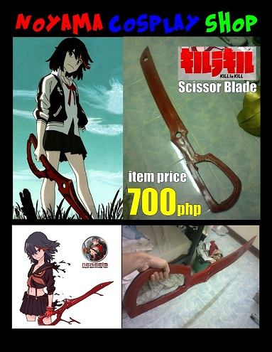Kill La Kill - Ryuko's scissor balde by karlonne