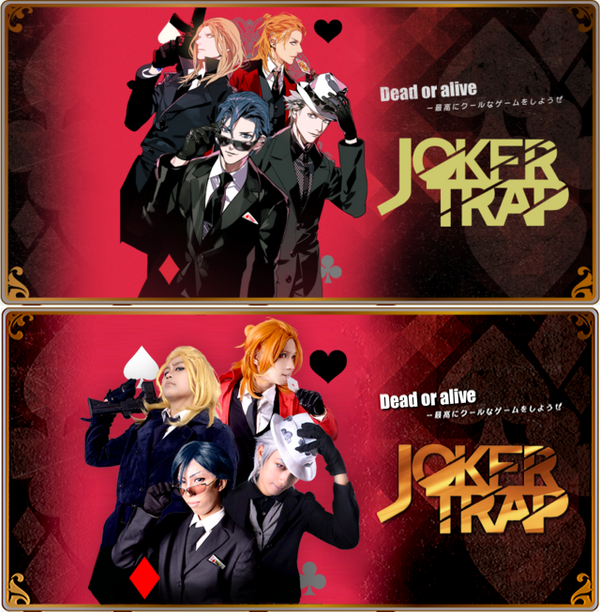 Joker trap cosplay by karlonne
