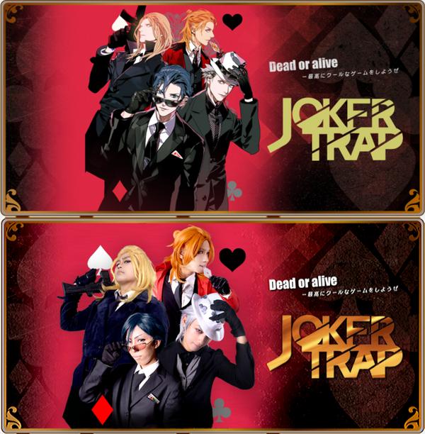 Joker trap cosplay by karlonne