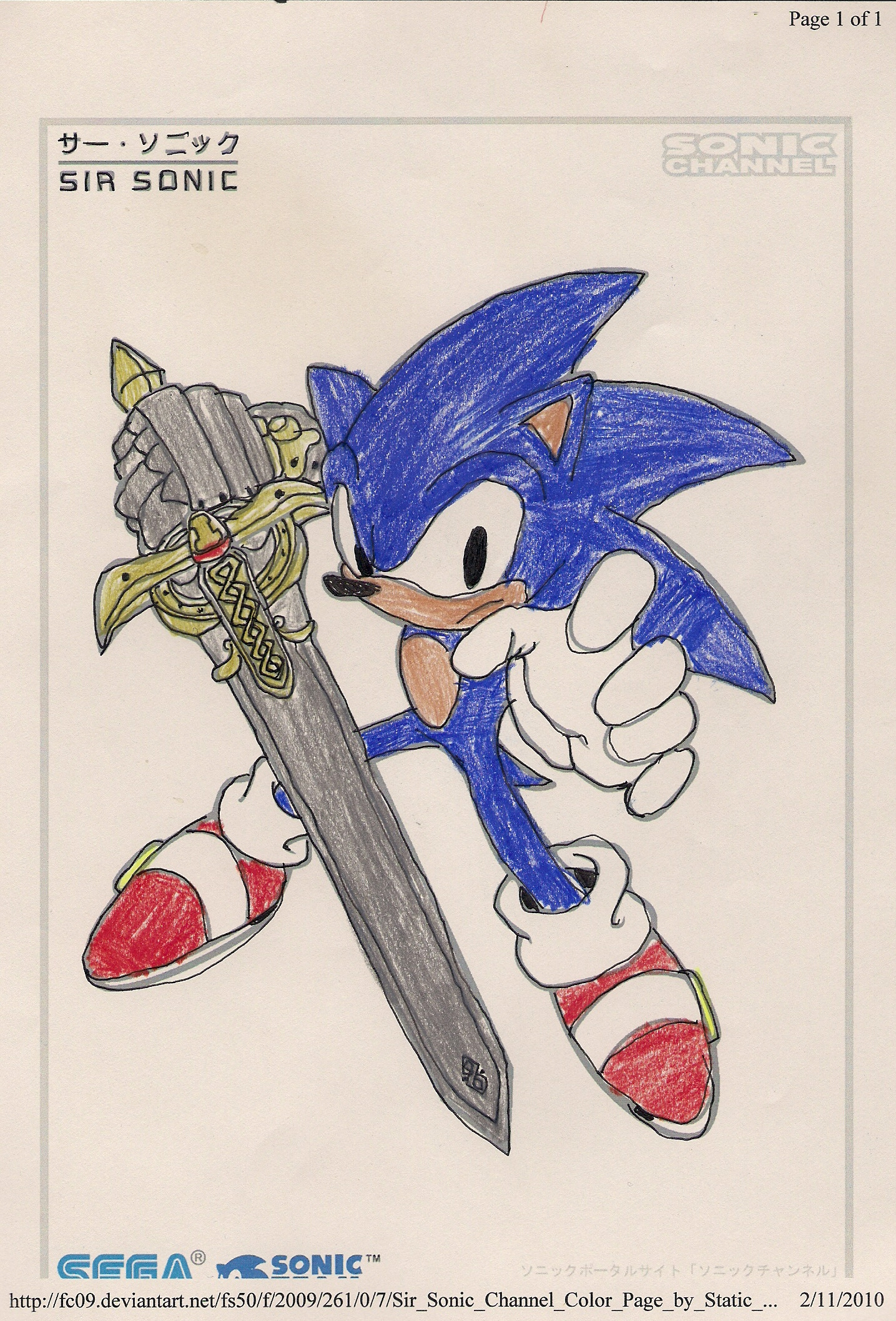 sonic coloring page 7 by sonicfan0968 on deviantart