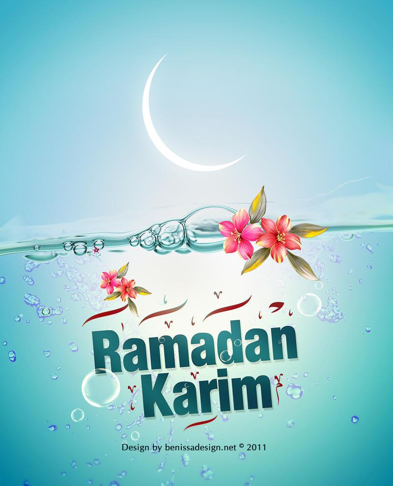 Ramadan Karim by benissadesign ...