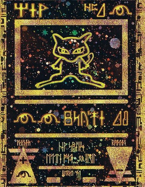 Pokemon Card-Mew by MetalheadLizzy