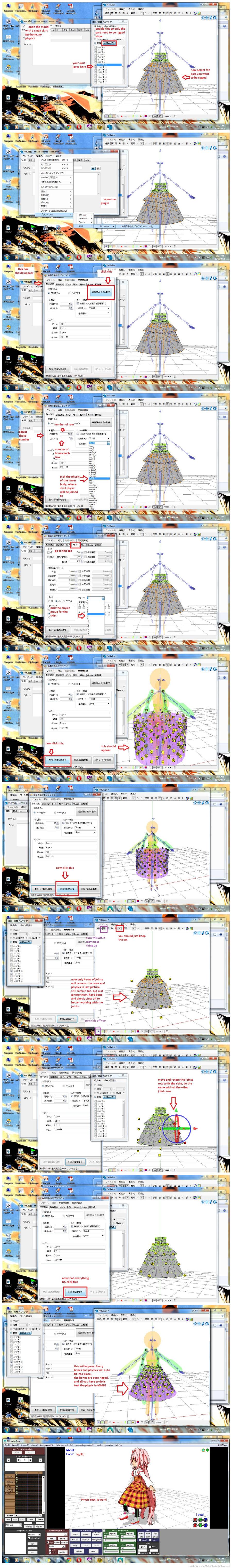 [PMD Editor] Skirt plugin tutorial