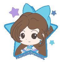 PrincessStarGirl Stamp by Kalisama