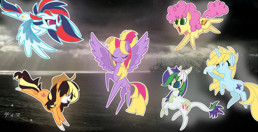 The Future Of Equestria