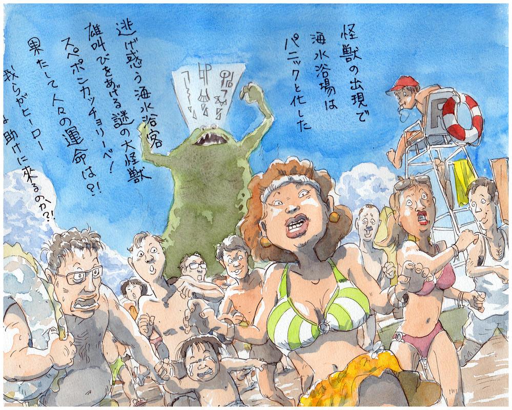 Panic-on-the-beach by NORIMATSUKeiichi