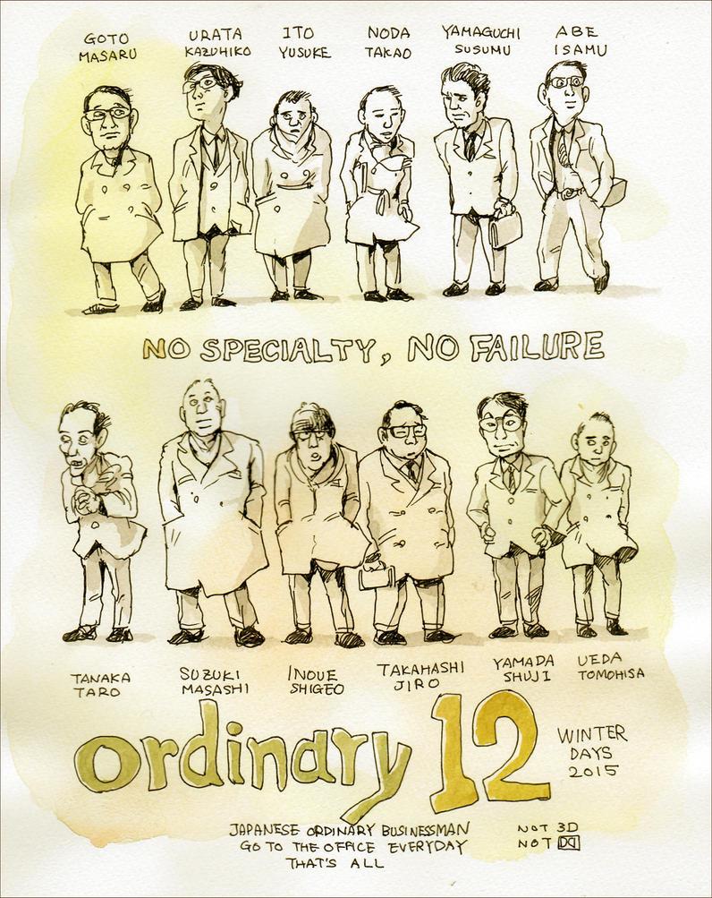 Ordinary12 by NORIMATSUKeiichi