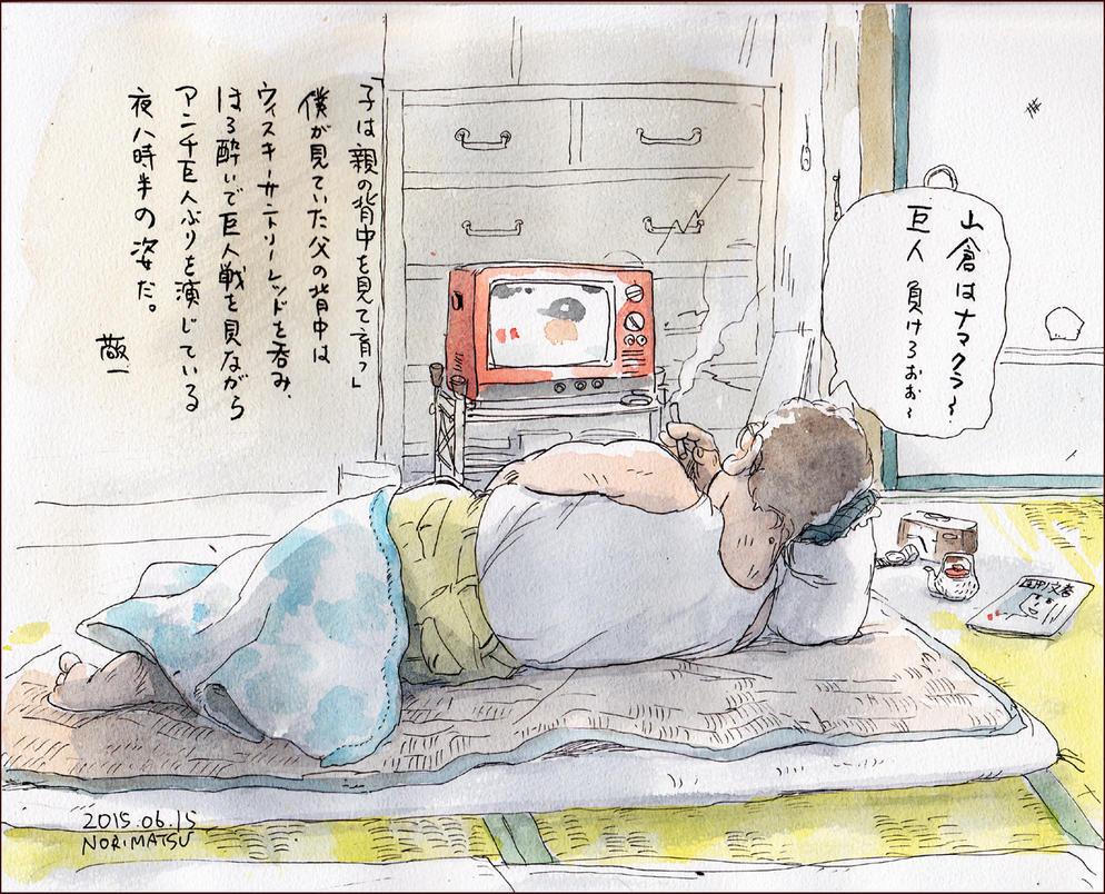 Daddy's-back by NORIMATSUKeiichi