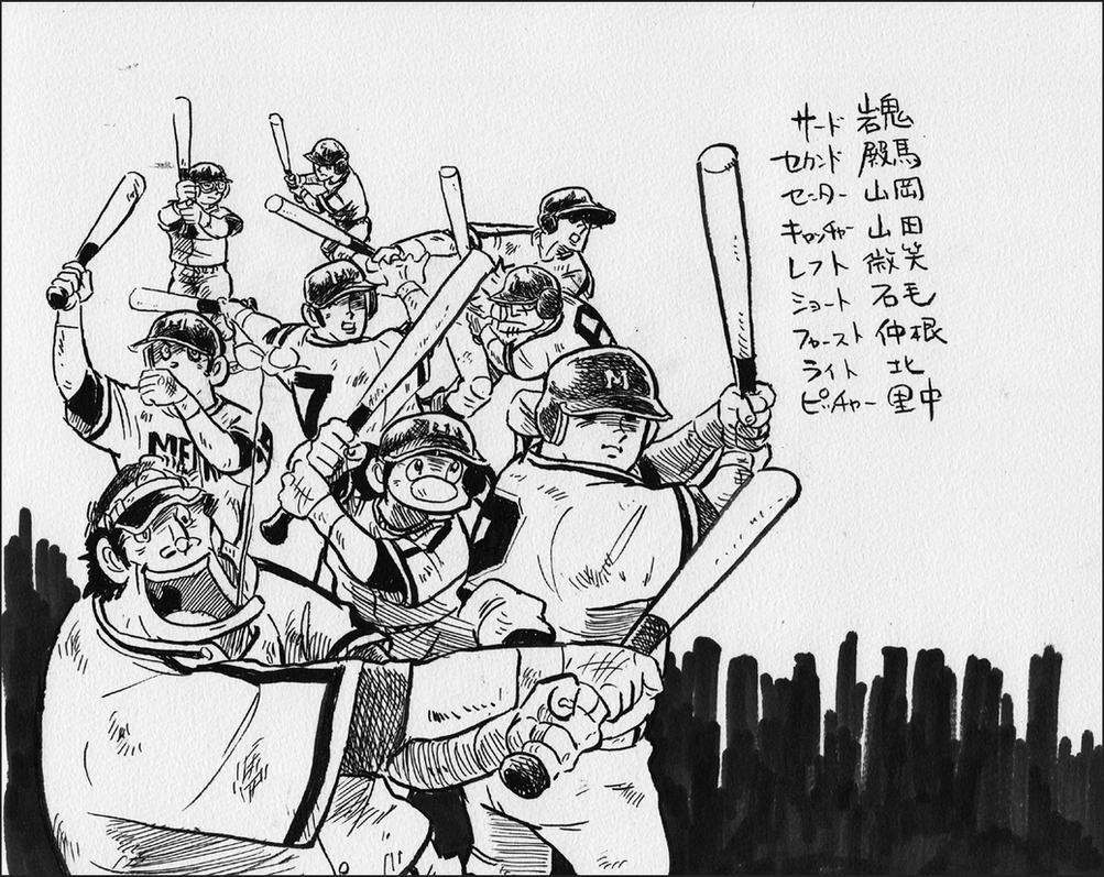 DOKABEN-the-baseball by NORIMATSUKeiichi