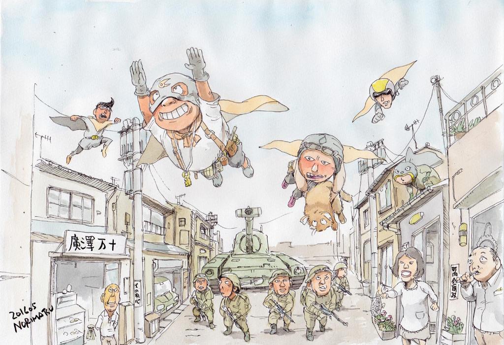 Martial-law by NORIMATSUKeiichi