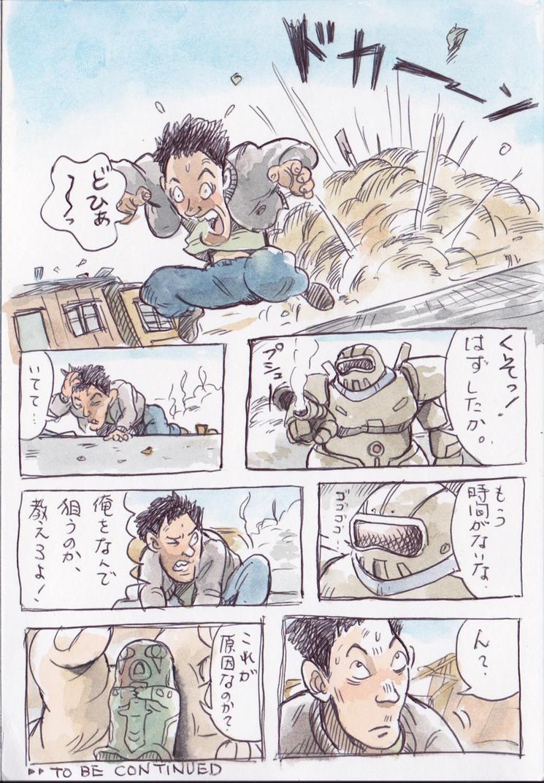 1-page-comic by NORIMATSUKeiichi