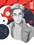 Shen Wei by YuKo27