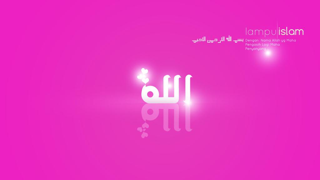 simple  allah  wallpaper by bujairimi d9b6tia
