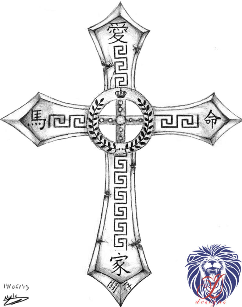 The gallery for roman catholic cross designs for Tattoos catholic church