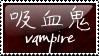 Vampire Kanji Stamp Redux
