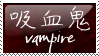 Vampire Kanji Stamp Redux by peterdawes