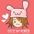 :: Pink Bunny Love :: by Seyumi