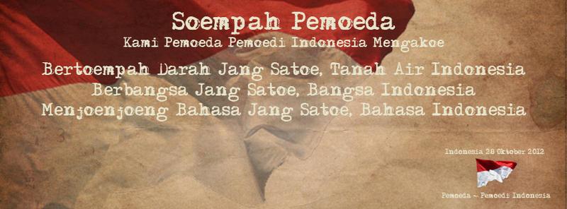 Facebook Cover Photo. edisi 'Sumpah Pemuda' by ARaFah