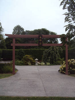 A Torii near Germain Park.