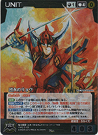 Sunrise Crusade Cartes FR Traductions Noriojptn_by_theurwws-dbt8qz7