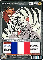 Sunrise Crusade Cartes FR Traductions Byakuenfrtn_by_theurwws-dbt98br