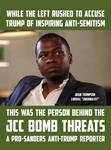 Reporter Behind JCC Bomb Threats