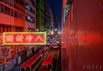 Mongkok Jam