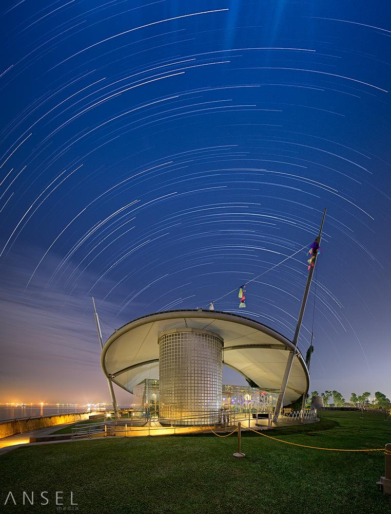 Astro Shelter by Draken413o