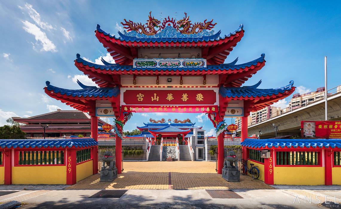 Wah Sua Keng Temple by Draken413o
