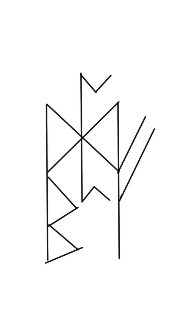 Norse Rune Sigil 2 by PriestessXhexania