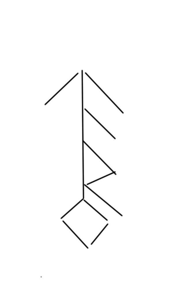 Norse Rune Healing Sigil by PriestessXhexania