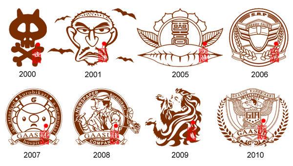 Gaki No Tsukai Batsu Game Logo