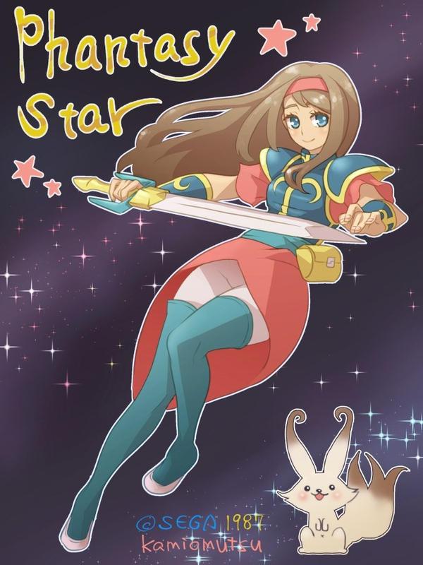 Phantasy star Alis by kamiomutsu