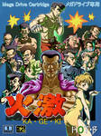 KA.GE.KI by kamiomutsu