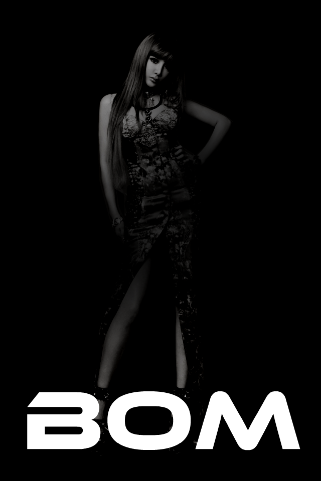 2NE1 BOM IPOD IPHONE WALLPAPER 5 By Awesmatasticaly Cool